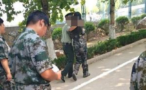 山东临沂高校军训教官表白大一女生事件续:军队、校方已调查