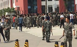 两学生起口角引发云南曲靖一职校内数十人械斗,保安也被打伤