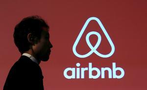 打算两年后上市,现在Airbnb真的要好好考虑中国市场了
