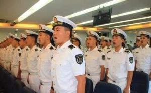 """中国海军准备接装首艘风帆训练舰,舰名""""破浪""""寓意乘风破浪"""