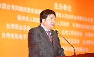 国台办副主任龙明彪:两岸关系越复杂,越需要民间加强交流