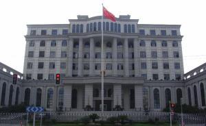 合伙诈骗变抢劫杀人,一嫌犯在沪作案后潜逃九年在广西被抓