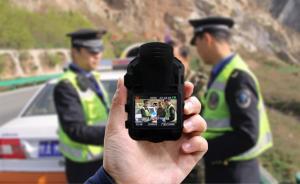 人民日报评现场执法视音频记录:规范执法与保障警权并不冲突