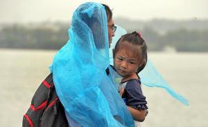 """强降雨区域与""""莫兰蒂""""重叠,""""鲇鱼""""已使浙江损失近20亿"""