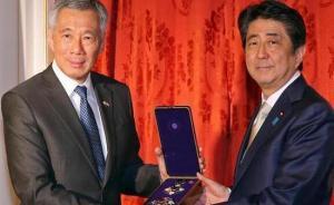 新加坡总理李显龙访日,和安倍商定推动TPP早日生效