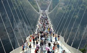 张家界大峡谷玻璃桥关停近一个月后恢复运营,日限客1万人
