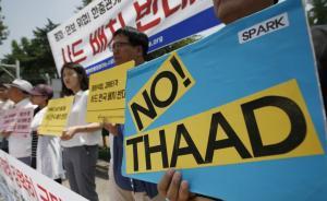 """韩国终于为""""萨德""""选好驻地,但是否有能力保护其免遭打击?"""