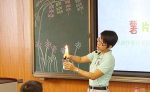 广州一小学上食品安全课:老师当场烧薯片,学生称再也不吃了