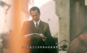 """片单丨这几部有关""""新中国""""的纪录片你看过吗?"""