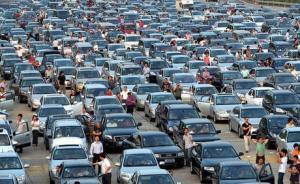 十一出行预测:旅游需求将集中释放,首日高速拥堵达最高峰