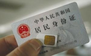 广东未实名登记手机用户全部被停机