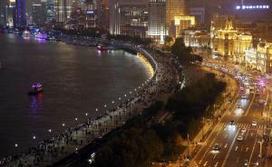 国庆上海推60余项旅游活动,旅游局提醒出境前先查当地安全
