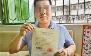 深圳首位拥有Note7的消费者要求退货遭拒,状告三星