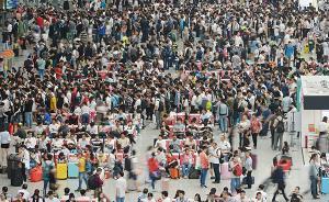刷新纪录!国庆黄金周首日上海铁路局发送旅客286万次