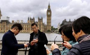 英国涉种族歧视和排外案件大增,使馆吁在英中国公民加强防范