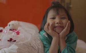 地中海贫血患儿:五岁女孩靠输血治疗,父母再苦也要救回孩子