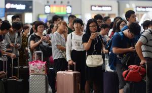 铁路开始迎来假日返程客流高峰,5日预计发送1100万人次