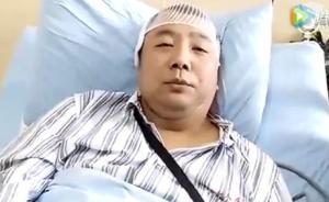 医生被患者打伤头部住院,20小时后穿病号服抢救隔壁病人