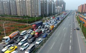 京沪等地返程高峰预计出现在午后至晚上,高速免费24时结束