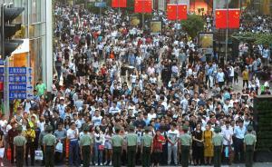 国家旅游局:今年国庆旅游收入4822亿,同比增14.4%