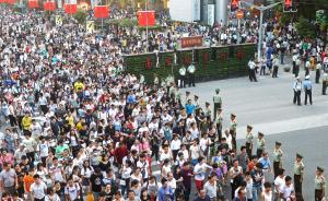 黄金周上海共接待游客927万人次,实现旅游收入91亿元