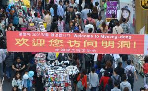 """国庆黄金周出境游是去年的两倍,中国游客撑起多国""""钱袋子"""""""