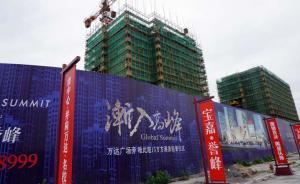杭州一房企散布虚假限购消息被调查,其商品房均被暂停网签