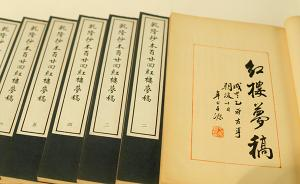 中青报刊文驳四大名著不适合孩子阅读:不同年龄段可适当改编
