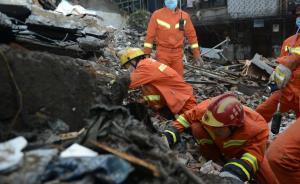 """媒体称温州倒塌民房曾被列为当地城中村改造""""破难攻坚项目"""""""