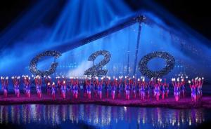 第十八届杭州西博会10月14日开幕,G20主题成最大亮点