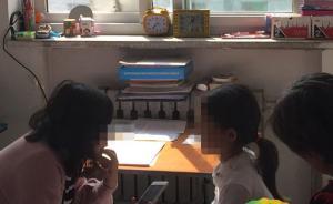 山西长治8岁女童疑遭男老师性侵,手写笔记记录施暴过程
