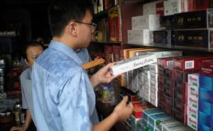 中国控烟协会会长:烟草销售点也应纳入公共场所,禁烟草广告