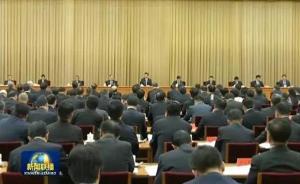 政知局:连续两天重要会议,为啥这四位政治局常委参加?