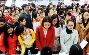 """大学生""""慢就业""""引争议,人民日报刊文:就业率统计能否微调"""