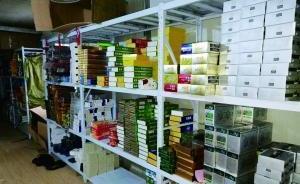三地警方查获10万粒假药:成本5毛卖12元,面粉和糖造