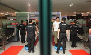 成都双流机场停用弱光子安检仪,乘客从人工安检通道进站