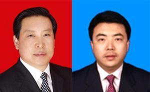 段志强任内蒙古巴彦淖尔市委书记,张晓兵提名为市长候选人