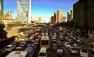 数据|街道品质1:京城·街道行走体验