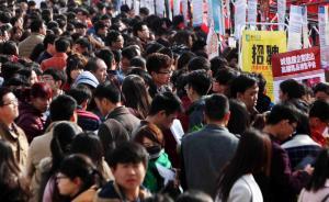 2016届上海高校毕业生超96%就业,1/3去了小微企业