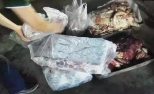 团伙在攀枝花收购病死动物产品冒充牛肉销售,涉案超2万斤
