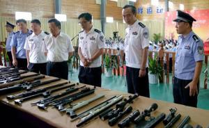两团伙斗殴牵出涉枪大案,浙江警方摧毁3个跨省贩枪团伙