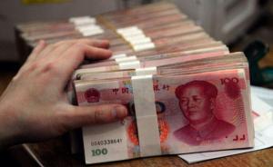 北京一女子先偷房本再雇演员冒充房主卖房,骗购房者450万