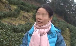 女老赖被指当选江西上饶广丰区人大代表,人大方面称尽快核实