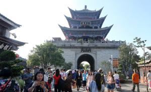 """全国""""不合理低价游""""专项整治首站上海,云南线路是重灾区"""