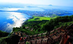韩国政府部门承诺:不会取消中国游客赴济州岛免签政策