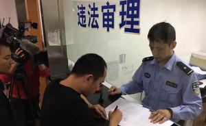 奔驰在上海中环实线变道逼翻面包车后逃逸,司机被拘10天