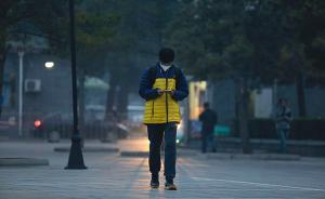 京津冀重霾已影响26万平方公里,环保部紧急派出8个督查组