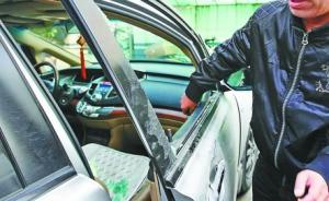 一男子在上海凌晨骑车连砸路边18辆车车窗,偷走大量财物