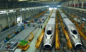 中国启动研发时速六百公里高速磁浮、时速四百公里跨国列车
