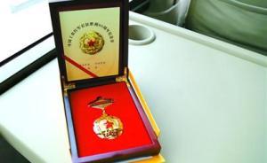 中央为1937年7月6日前参加革命的老红军颁发长征纪念章